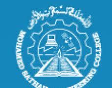 Mohamed Sathak Engineering College