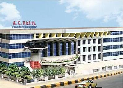 A C Patil College of Engineering Campus