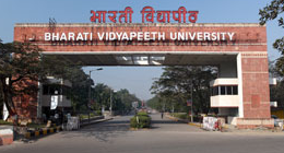 Bharati Vidyapeeth Deemed University, Pune Entrance