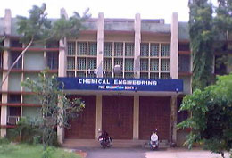 College of Engineering Visakhapatnam Building