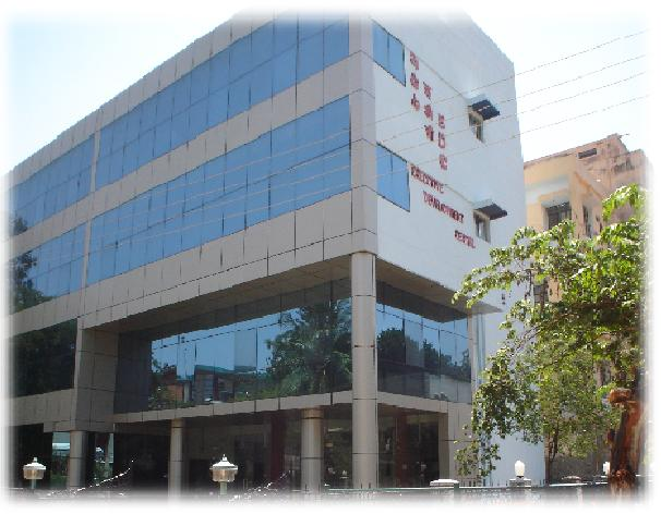 IHM Bangalore Building