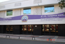 Maulana Azad National Institute of Technology Campus