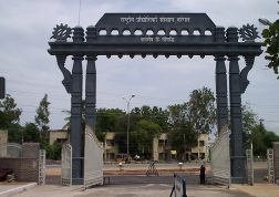 National Institute of Technology (NIT) Warangal Entrance