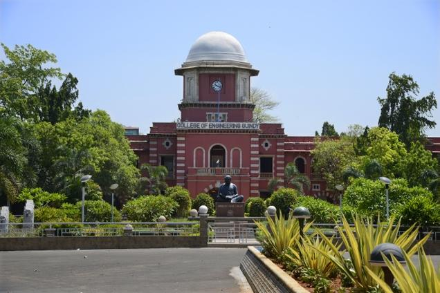 college of engineering anna university guindy
