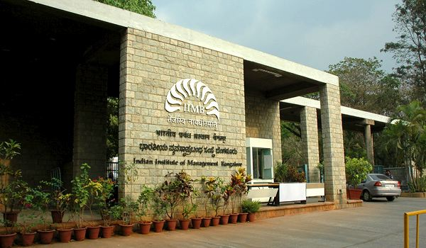 Indian Institute of Management (IIM) Bangalore Building
