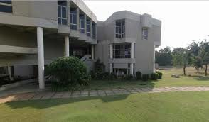 IRMA Anand Building