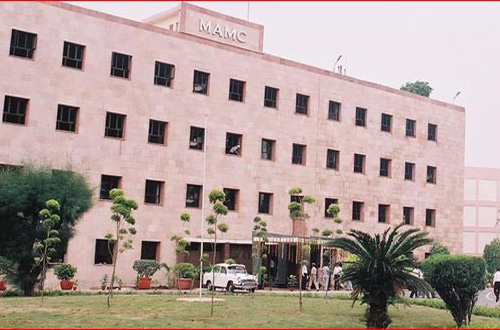 Maulana Azad Medical College Dental Wing Building
