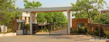 Shri Ramdeobaba College of Engineering and Management Campus