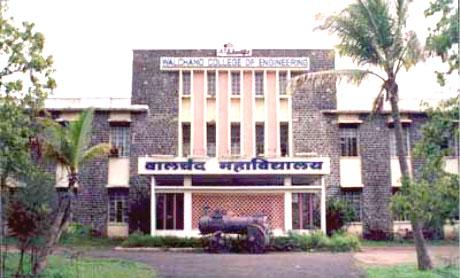 Walchand College of Engineering Sangli Building