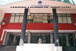 Chatrabhuj Narsee Memorial School Building