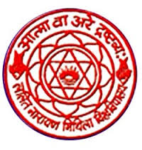 Image result for Lalit Narayan Mithila University